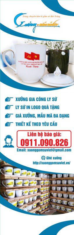 Xưởng cung cấp ly sứ số lượng lớn- Xưởng Gốm Sứ Việt